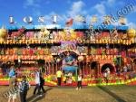 Carnival Fun House Rentals Colorado, California, Nevada